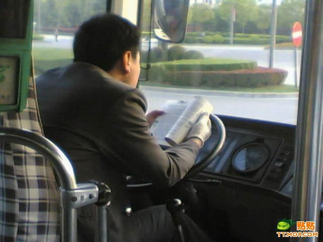 Why it is Dangerous to Take a Bus in China (8 pics)
