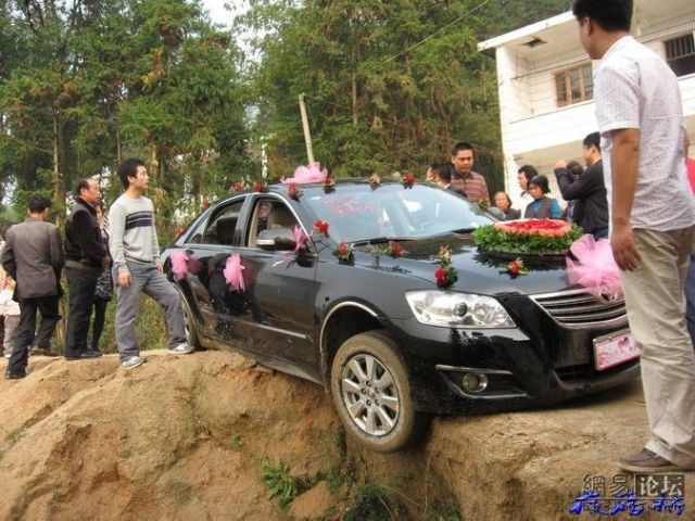 Chinese Wedding Fail (9 pics)
