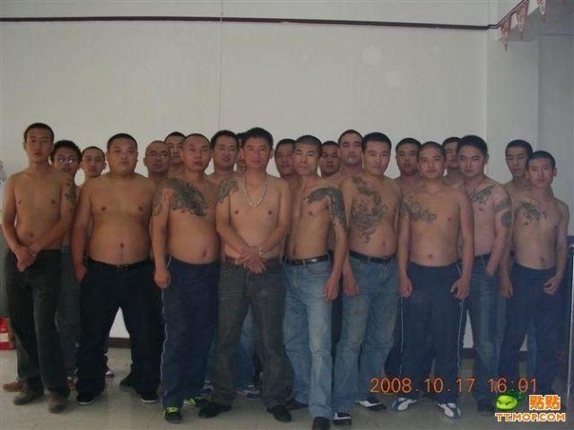 Chinese 'Bros' (28 pics)