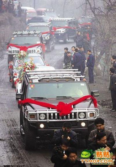 Chinese Mafia Weddings (11 pics)