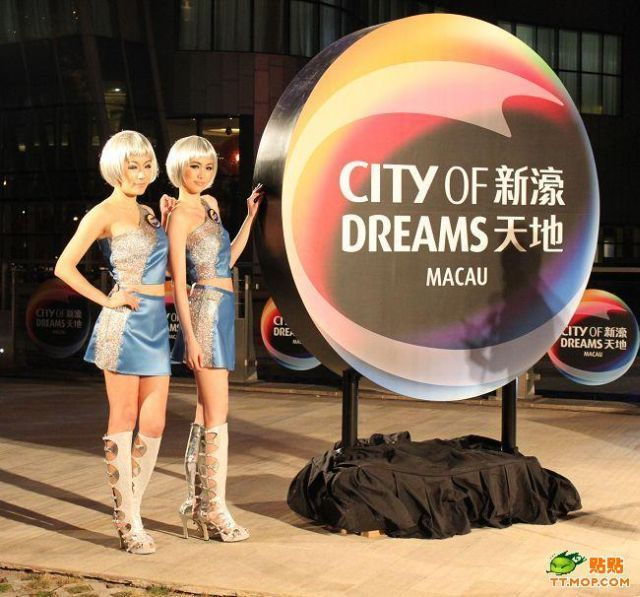 City of Dreams (40 pics)