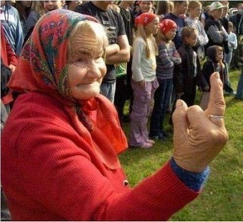 F*** You!! (62 pics)