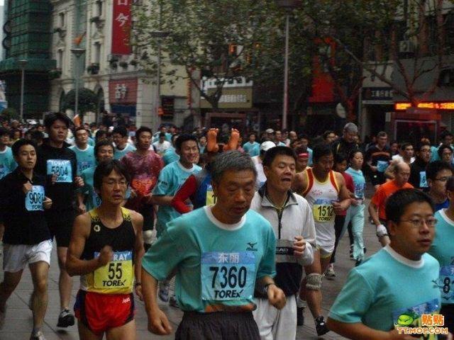 Chinese Race (5 pics)