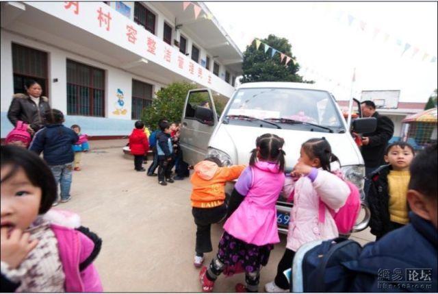 Chinese Child Transportation (6 pics)
