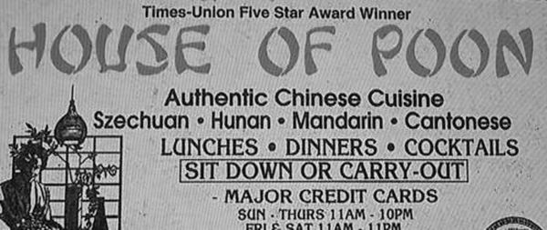 Hilarious Menus and Restaurants Names (55 pics)