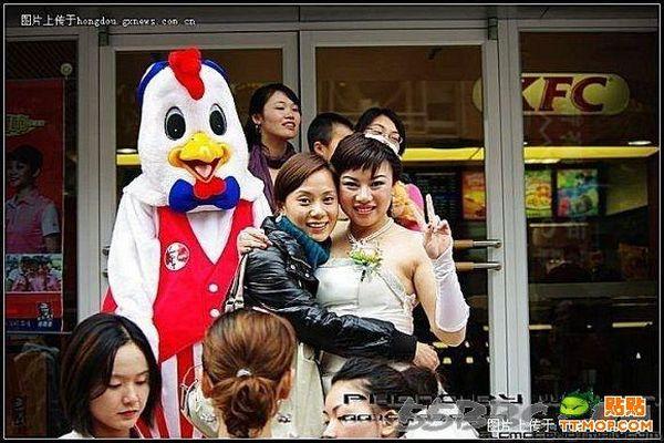 Asian Wedding in Kentucky (7 pics)