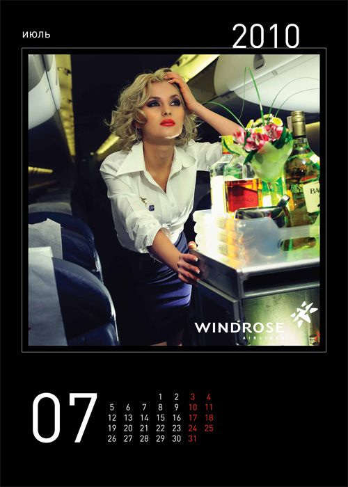 Stewardesses from WINDROSE Airlines (14 pics)