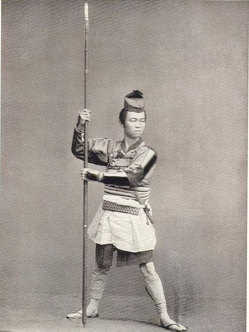 Japanese Warriors (13 pics)
