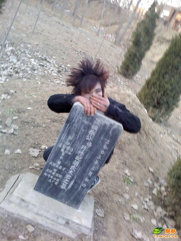 Chinese Goths (6 pics)