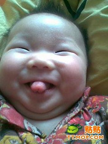 Positive Emotion of the Day. Little Asian Cutie (7 pics + 1 gif)