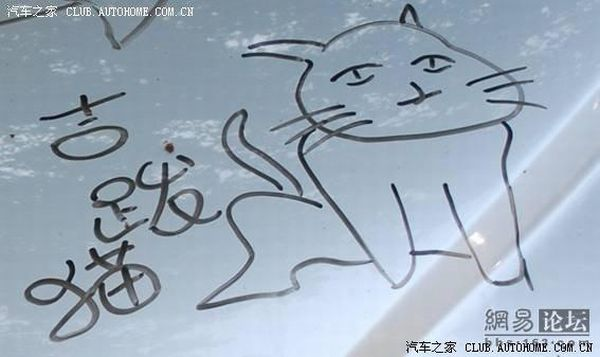 Taking Revenge the Chinese Way )) (8 pics)