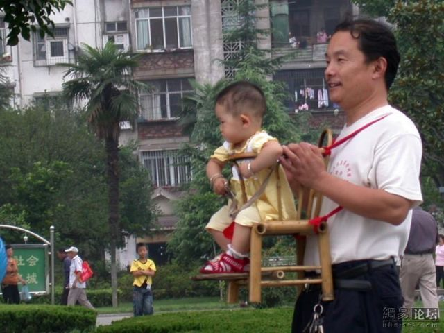 These Funny Chinese (20 pics)