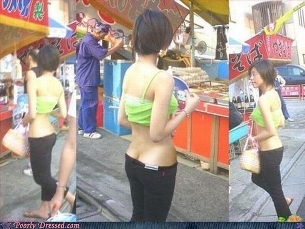 Examples of Anti-Fashion (42 pics)