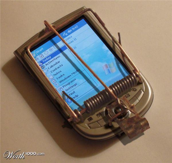 Unusual Devices (43 pics)