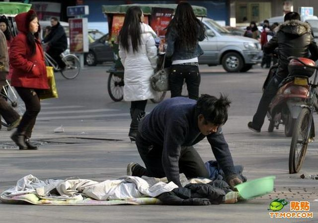 About Hard Work of Chinese Beggars (5 pics)
