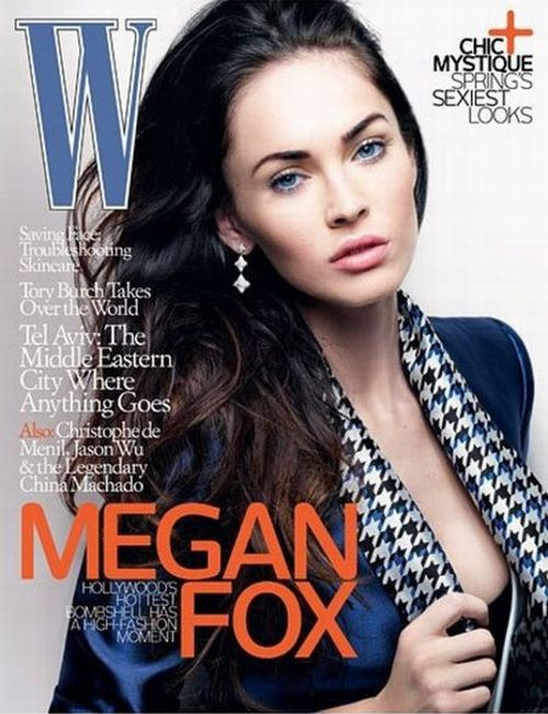 Megan Fox on the Cover of Famous W Magazine (25 pics)