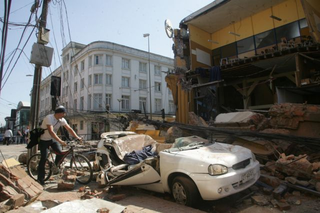 The devastating earthquake in Chile (32 pics)
