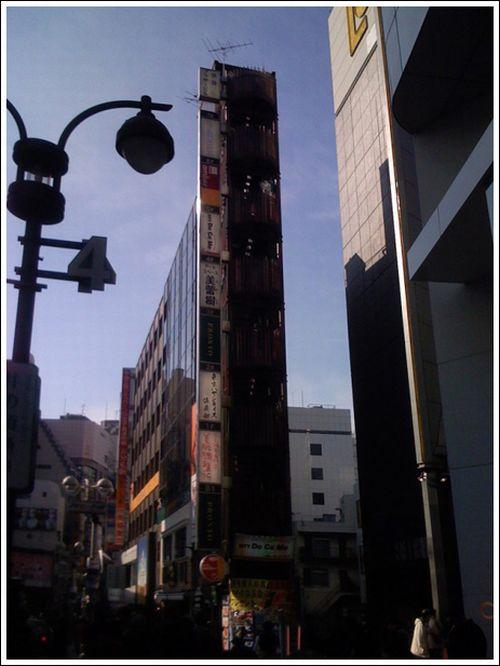 Japanese Skinny Houses (22 pics)