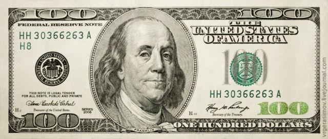 A Close Look At $100 (14 pics)