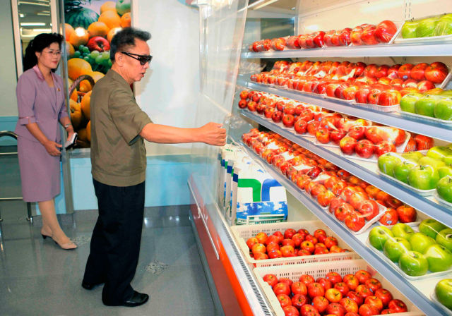 A Diary of North Korean Supreme Leader Life (31 pics)