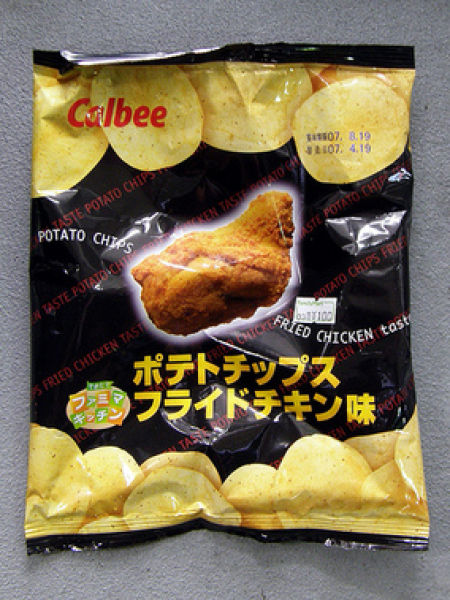 The Craziest Chip Flavors (83 pics)