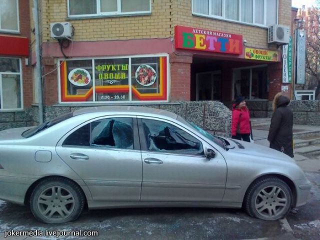 Angry Russian Pedestrians