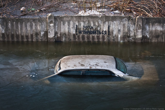 """Car"" Flood (12 pics)"