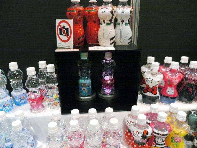 Japanese Bottled Water (5 pics)