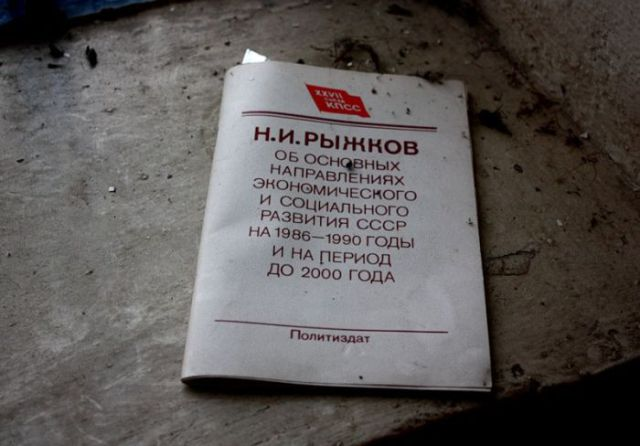 "Russian ""Silent Hill"" Places (56 pics)"