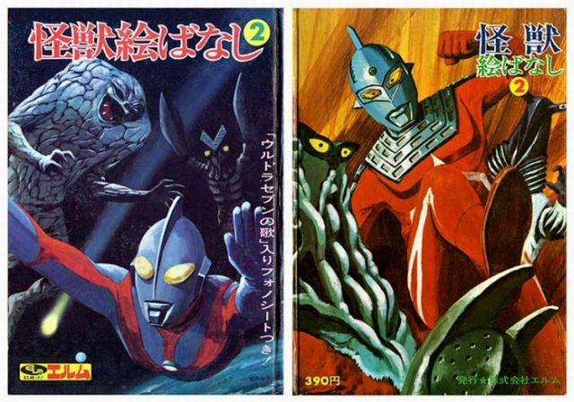 Monster Illustrations from Takayoshi Mizuki (28 pics)