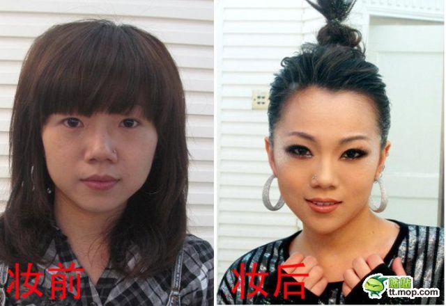 Chinese Celebrities No Make Up 10 Pics Izismile Com