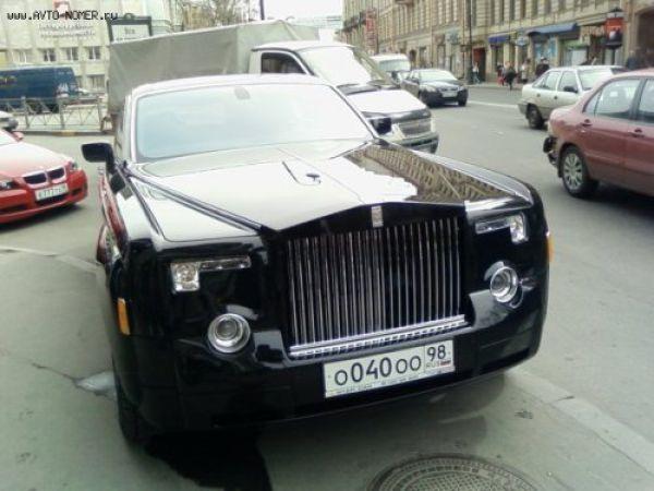 Russian Rolls Royce Wrecks (4 pics)