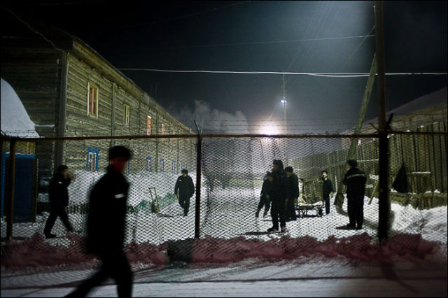 High Security Penal Colony in Russia (89 pics)
