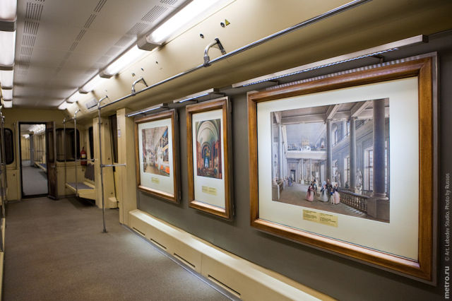 Moscow Art Gallery Train (13 pics)