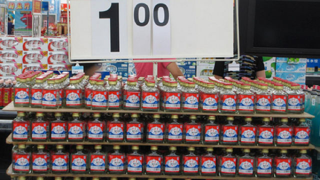 What Chinese Wal-Marts Sell (16 pics)