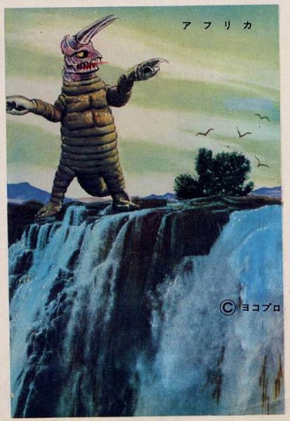 Japanese Monsters in Pachimon Postcards (18 pics)