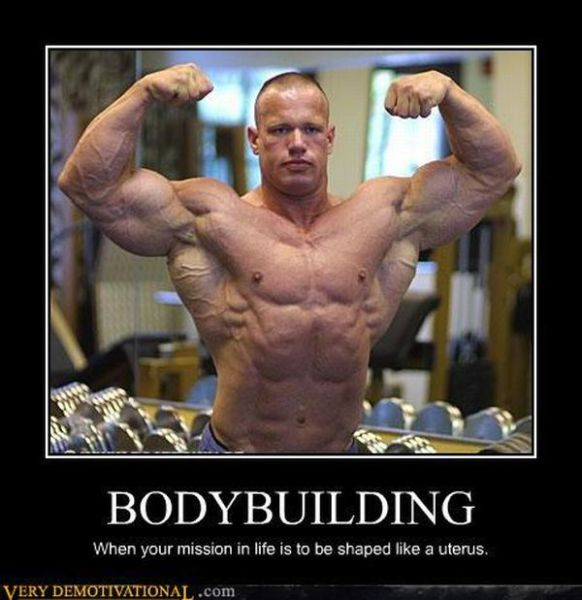 June's Collection of Great Demotivational Posters (127 pics)
