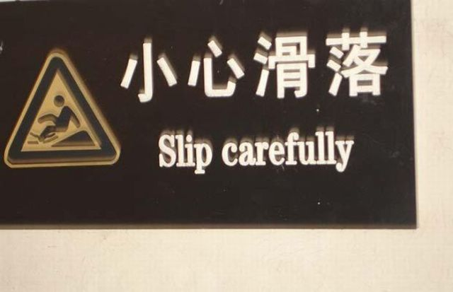 When International Signs Are Automatically Translated (75 pics)