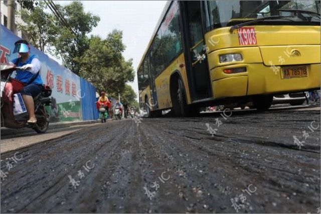 """Made in China"" Asphalt (11 pics)"