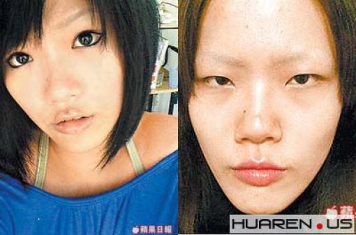 Unexpected Morning Transformation (22 pics)