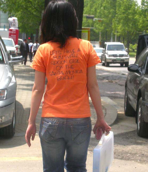 The Best Photos of Asians in Engrish TShirts (30 pics)