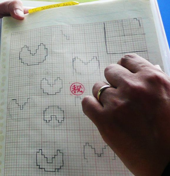Pac-Man Drawings with Their Creator (3 pics)