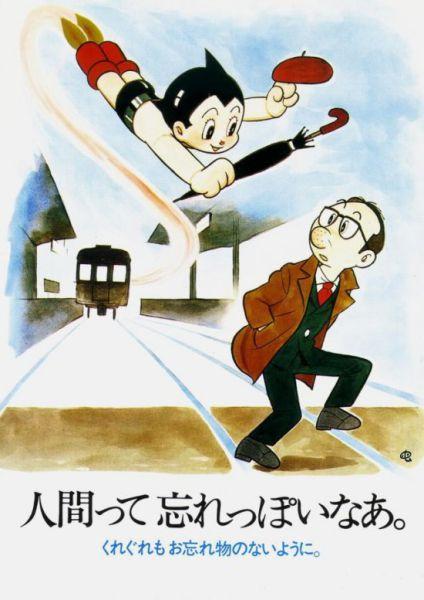 Rare Vintage Japanese Posters (20 pics)