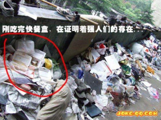 Chinese Dormitory (18 pics)