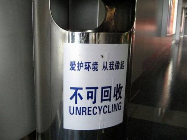 Some Funny Engrish Signs (21 pics)