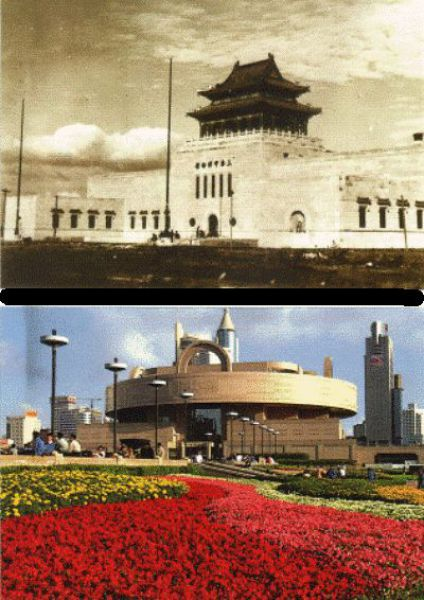 Shanghai, Then and Now (12 pics)