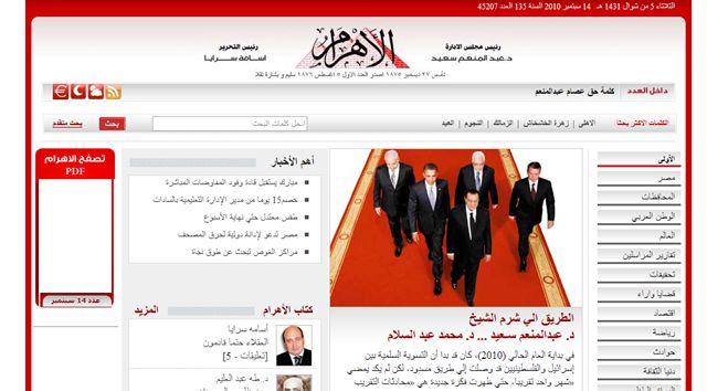 Egyptian Photoshop (4 pics)