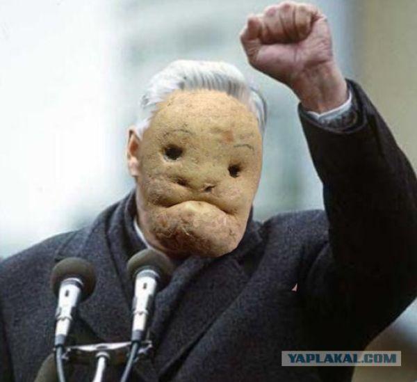 Potato face (21 pics)