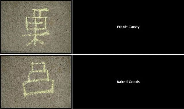 A Code for Halloween? (18 pics)