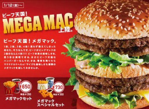 Uncanny Factoid: Mega Mac Anyone? (1 pic)